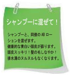 memo01